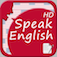 SpeakEnglishText HD - Text to Speech Offline